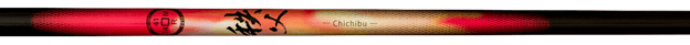 Graphite Design Chichibu
